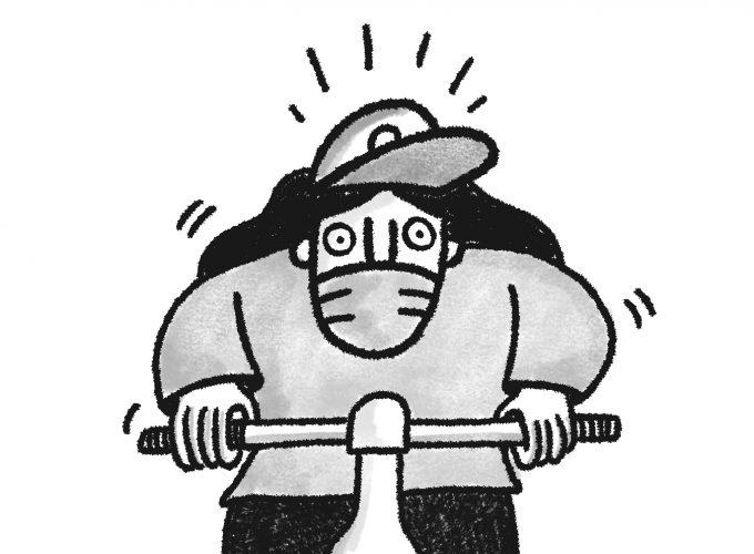 Bike Boom