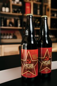 KGB Russian Imperial Stout