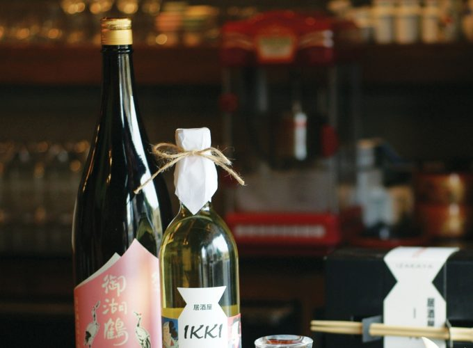 The Art of Sake