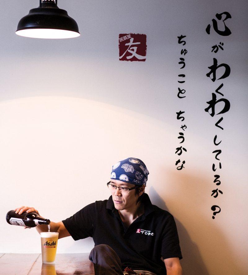Best Japanese
