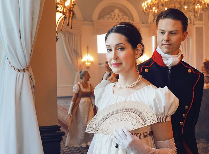 The Edmonton Ball Where You Can Party Like Jane Austen in 1817